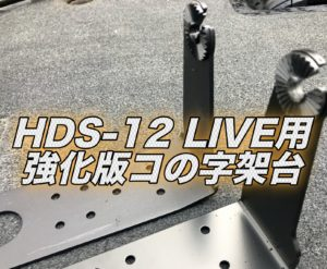 http://heartsselect.shop-pro.jp/?pid=150299740